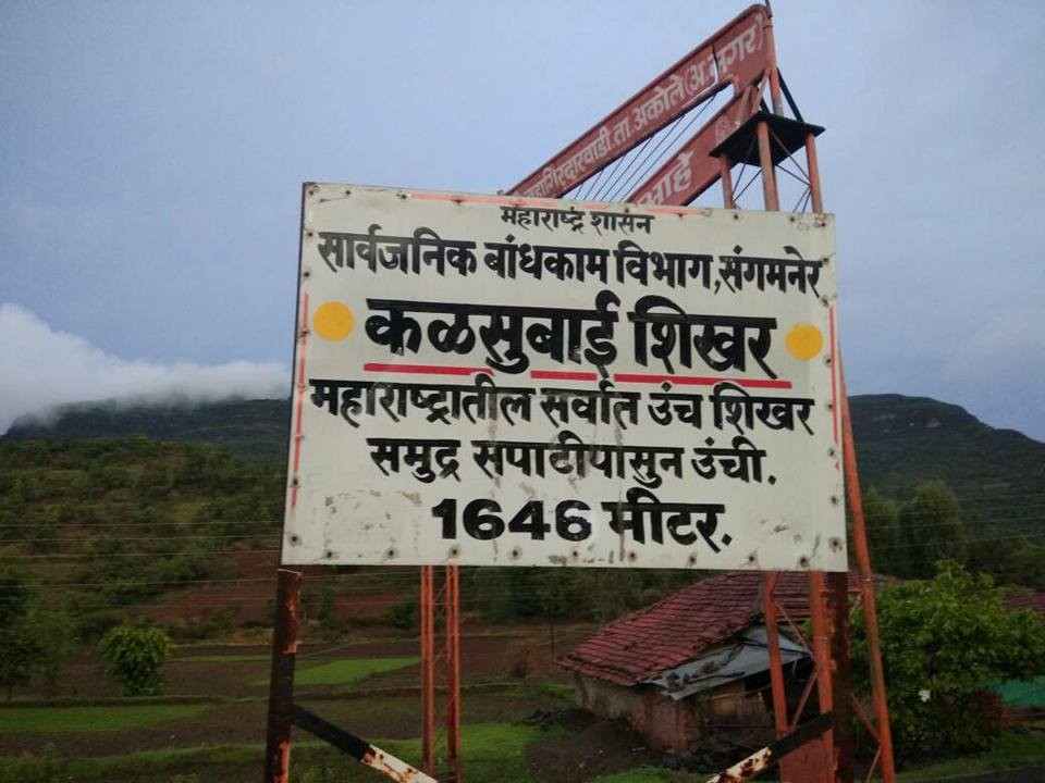 Trekking Kalsubai Mumbai Maharashtra Adventure Travel The Great Next